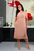 Платье Tensi 238 пудра