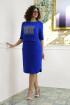 Платье Avanti Erika 959-6