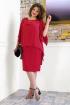 Платье Avanti Erika 919-4