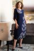 Платье Avanti Erika 961-2