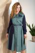 Платье Liliana 847