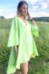 Платье Pavlova 057