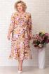 Платье Aira Style 757