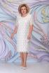 Платье Ninele 2253 белый-золото