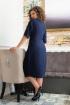 Платье Avanti Erika 880-10