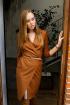 Платье,  Пояс PUR PUR 842
