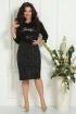 Платье Solomeya Lux 490А