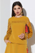 Блуза,  Юбка Lissana 4123 горчичный
