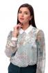 Блуза Talia fashion 333