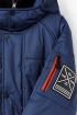 Куртка Bell Bimbo 203325 т.синий