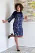 Платье Avanti Erika 917-1