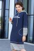 Платье Мода Юрс 2598 синий