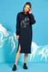 Платье Rami 5055 синий