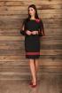 Платье Angelina & Сompany 422ч