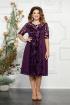 Платье Mira Fashion 4834