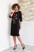 Платье Avanti Erika 1082-1