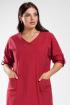 Платье Femme & Devur 8523 1.12BF