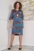 Платье Avanti Erika 1107