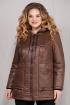 Куртка Ивелта плюс 873 коричневый