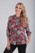 Рубашка Modema м.405/1