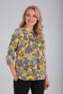 Рубашка Modema м.405/2