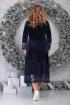 Платье Ninele 5811 синий