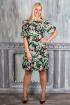 Платье Avila 0455 зеленый