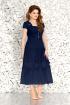 Платье Mira Fashion 4457-2