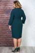 Платье Alani Collection 1274