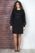 Платье Alani Collection 1286