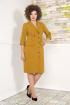 Платье Avanti Erika 1096-6