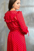 Платье JeRusi 20116