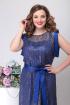 Платье Mido М45