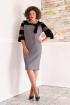 Платье Avanti Erika 1076-1