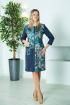 Платье Viktoria 110 зеленая-акварель