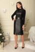 Платье Karina deLux B-367 черный