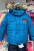 Куртка Lona 7205И синий