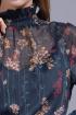 Блуза Art Ribbon M3437T