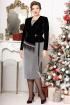 Жакет,  Платье Мода Юрс 2627 серебро-черный