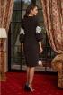 Платье Lissana 4223