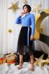 Платье Lyushe 2526