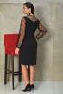 Платье Galean Style 790
