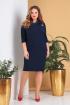 Платье Grace for you 170 темно-синий