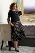 Платье Avanti Erika 938-6