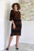 Платье Avanti Erika 1107-4