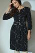 Платье Angelina 613
