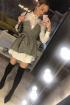 Платье, Корсет PUR PUR 877