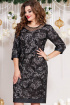 Платье Vittoria Queen 13193