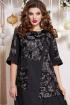 Платье Vittoria Queen 13353