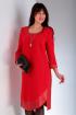 Платье VIA-Mod 459